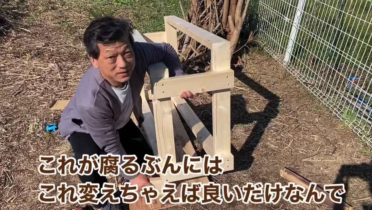 画像12: 【タケト家の秘密基地作り#4】より