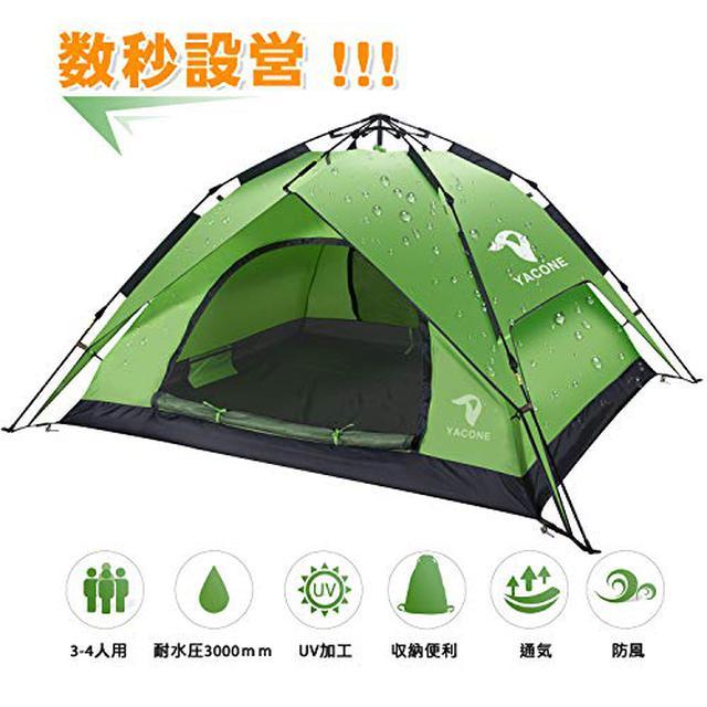 画像2: Amazonタイムセール!おうちでも使えるキャンプアイテムが今ならお買い得!