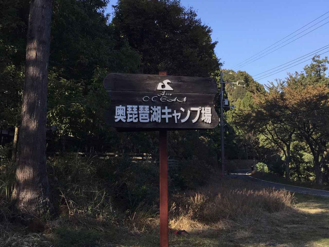 画像3: 読者撮影