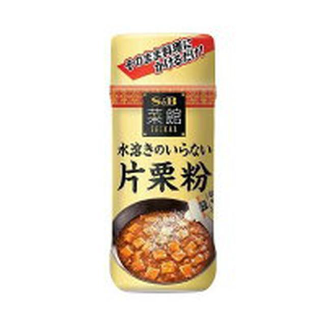 画像4: 【牛すじ下ごしらえ方法&レシピ】高タンパク・低脂肪の牛すじ料理3つをご紹介!