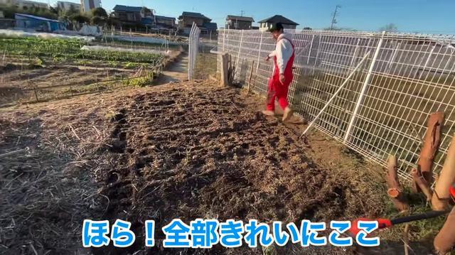 画像12: 【タケト家の秘密基地作り#5】より
