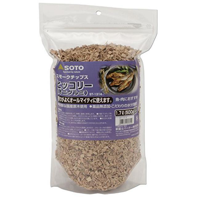 画像2: 【おうちキャンプ】手軽な燻製レシピ SOTOの燻製鍋「スモークポット Coro」を使用