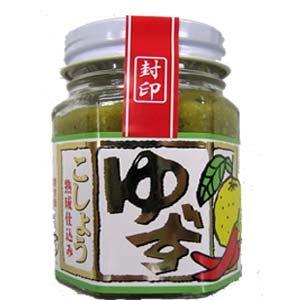 画像3: 【牛すじ下ごしらえ方法&レシピ】高タンパク・低脂肪の牛すじ料理3つをご紹介!
