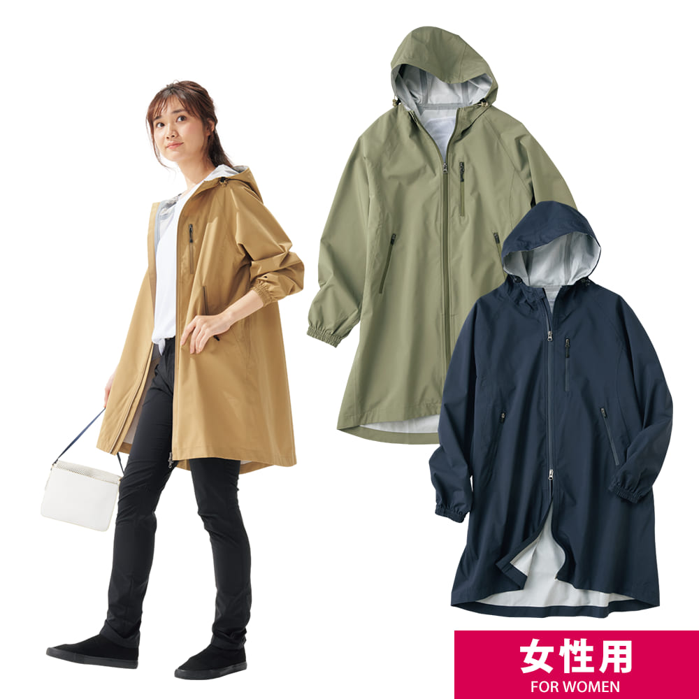 画像2: ワークマン女子サリーの春コーデ紹介♪ ワークマンからレディースのワンピースとコートが新発売!