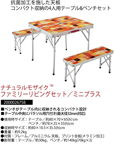 画像3: 【アウトドアテーブル】あなたはハイ or ローどっち派?スタイルで選ぶおすすめ5選