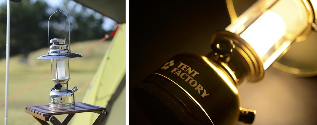 画像: ノーマルモード(最大調光)で約15時間、エコモードで約85時間の点灯が可能 tentfactory.buyshop.jp