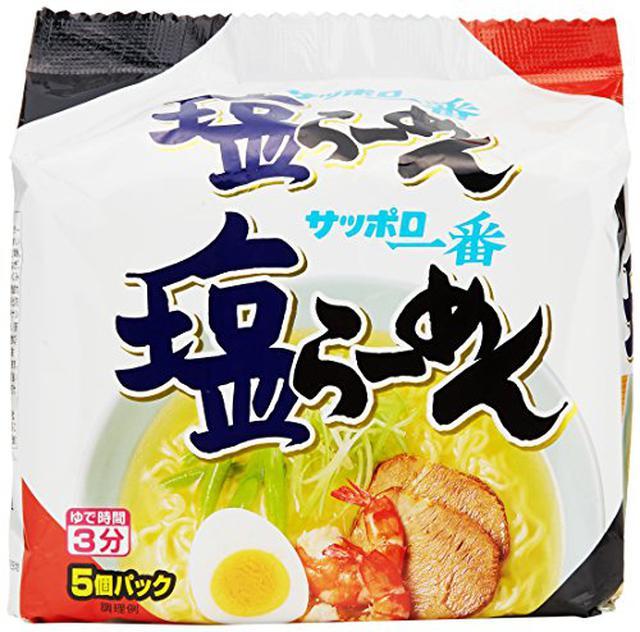 画像2: 【牛すじ下ごしらえ方法&レシピ】高タンパク・低脂肪の牛すじ料理3つをご紹介!