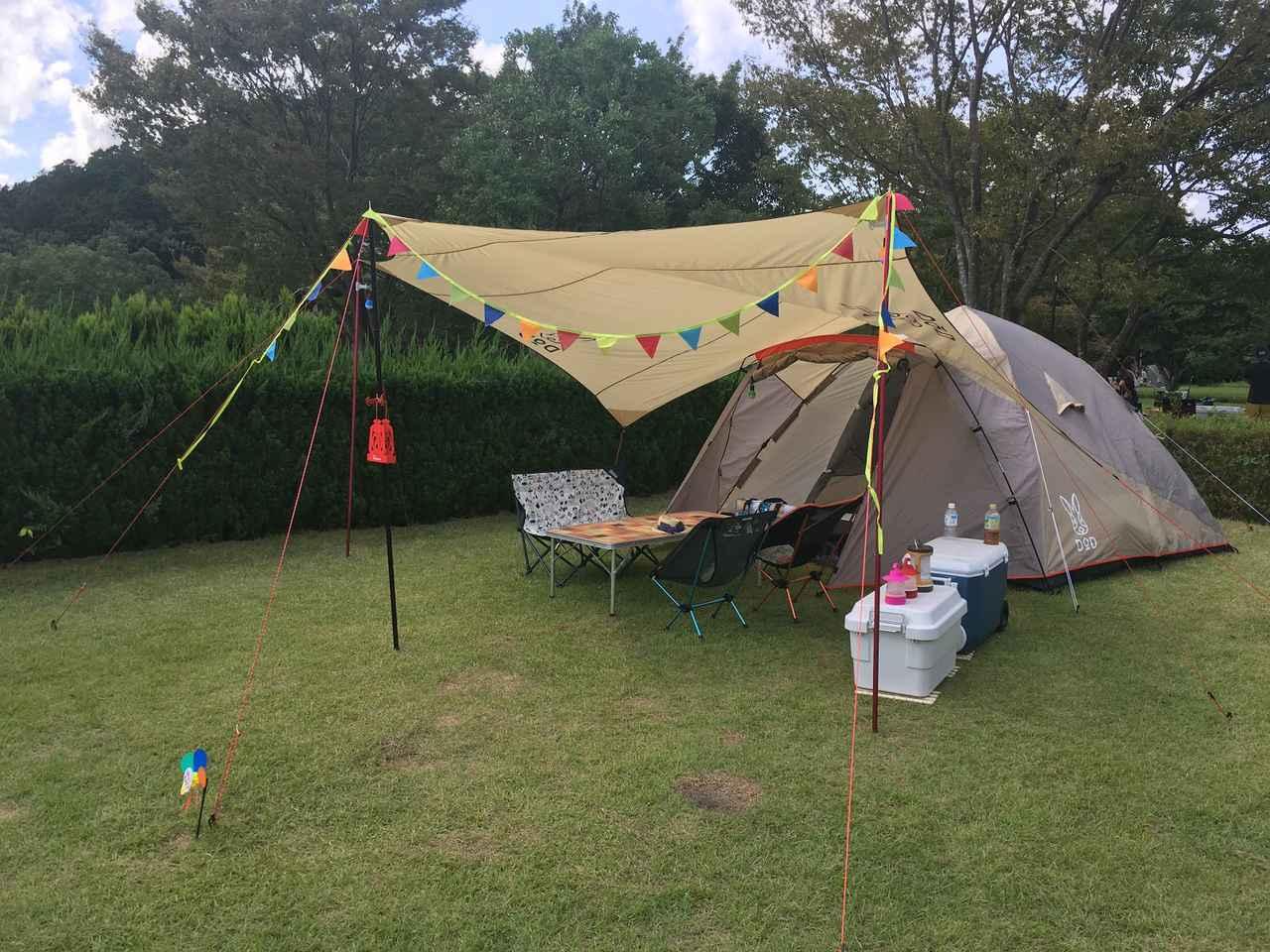画像: 【おすすめキャンプ場50】キッズエリア充実!「グリーンパーク山東」で広々ファミリーキャンプを楽しもう - ハピキャン(HAPPY CAMPER)