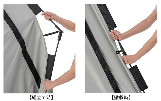 画像: 【組立て時】 ジョイント上部を 押さえながら、 下部を引きロック。【撤収時】 ジョイント上部を 押し込んで、下部の ロックを引き下げる。 出典:ロゴスコーポレーション https://www.logos.ne.jp