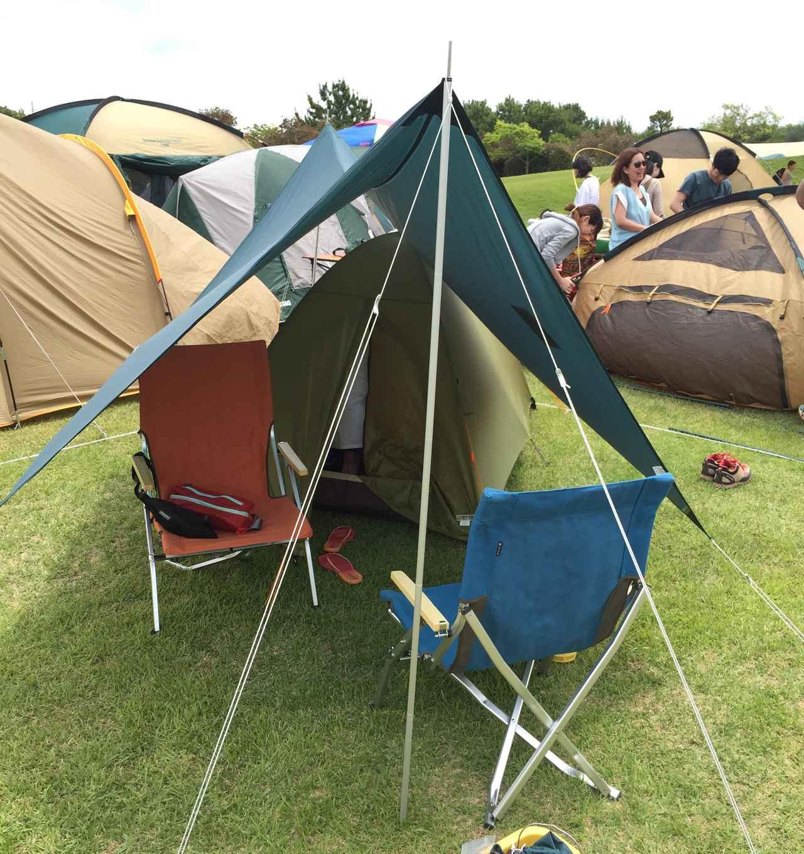画像: 2)ウイングタープ(ひし形)【簡単設営・コンパクトでソロキャンプにおすすめ】