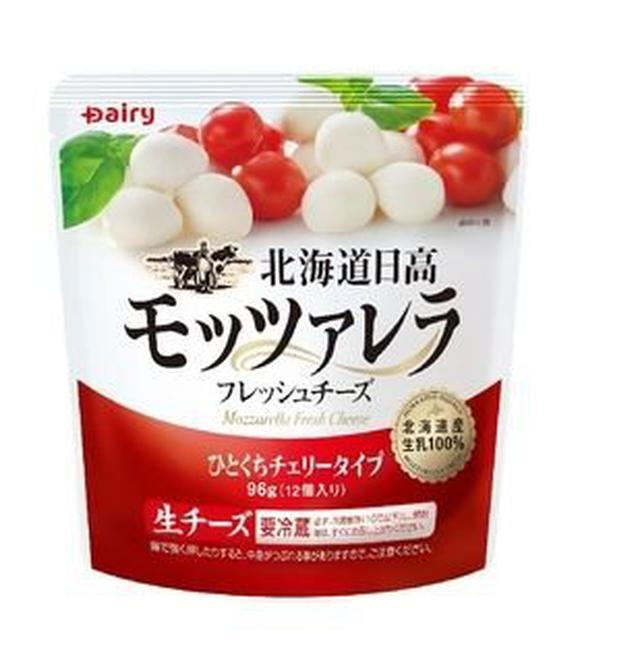 画像2: 【阿諏訪流レシピ大公開】アウトドアでも手軽で簡単!フルーツトマトのカプレーゼとカルボナーラを実際に作ってみた!