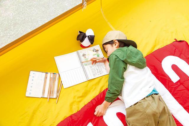 画像6: fam_mag Summer Issue2020より www.chums.jp