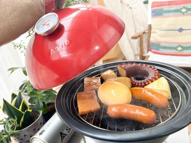 画像: 【へやキャン】家でも手軽に燻製を!SOTO「スモークポット Coro」を使った燻製の作り方 - ハピキャン(HAPPY CAMPER)
