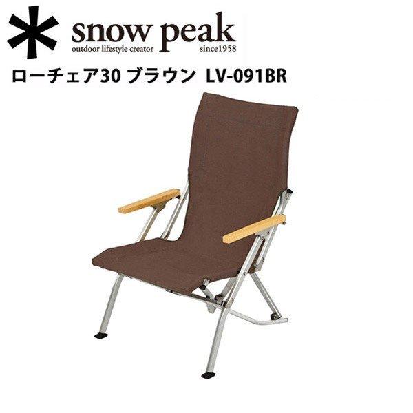 画像3: 【アウトドアチェア】キャンプにぴったり! 快適な座り心地&おうちキャンプにも使える! ハイバックチェア9選を紹介