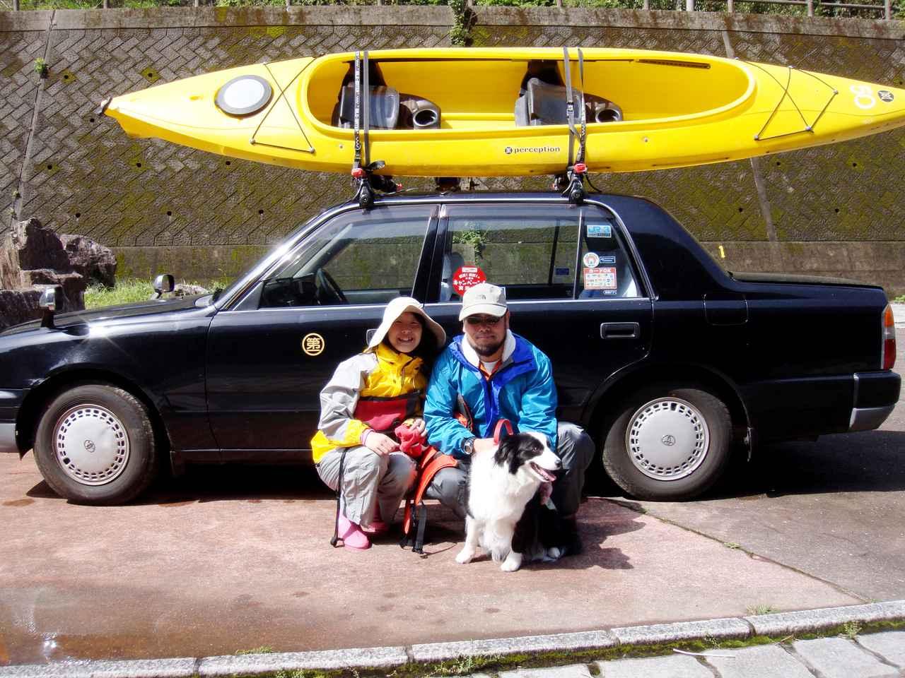 画像: 【その2】和歌山『古座観光協会』