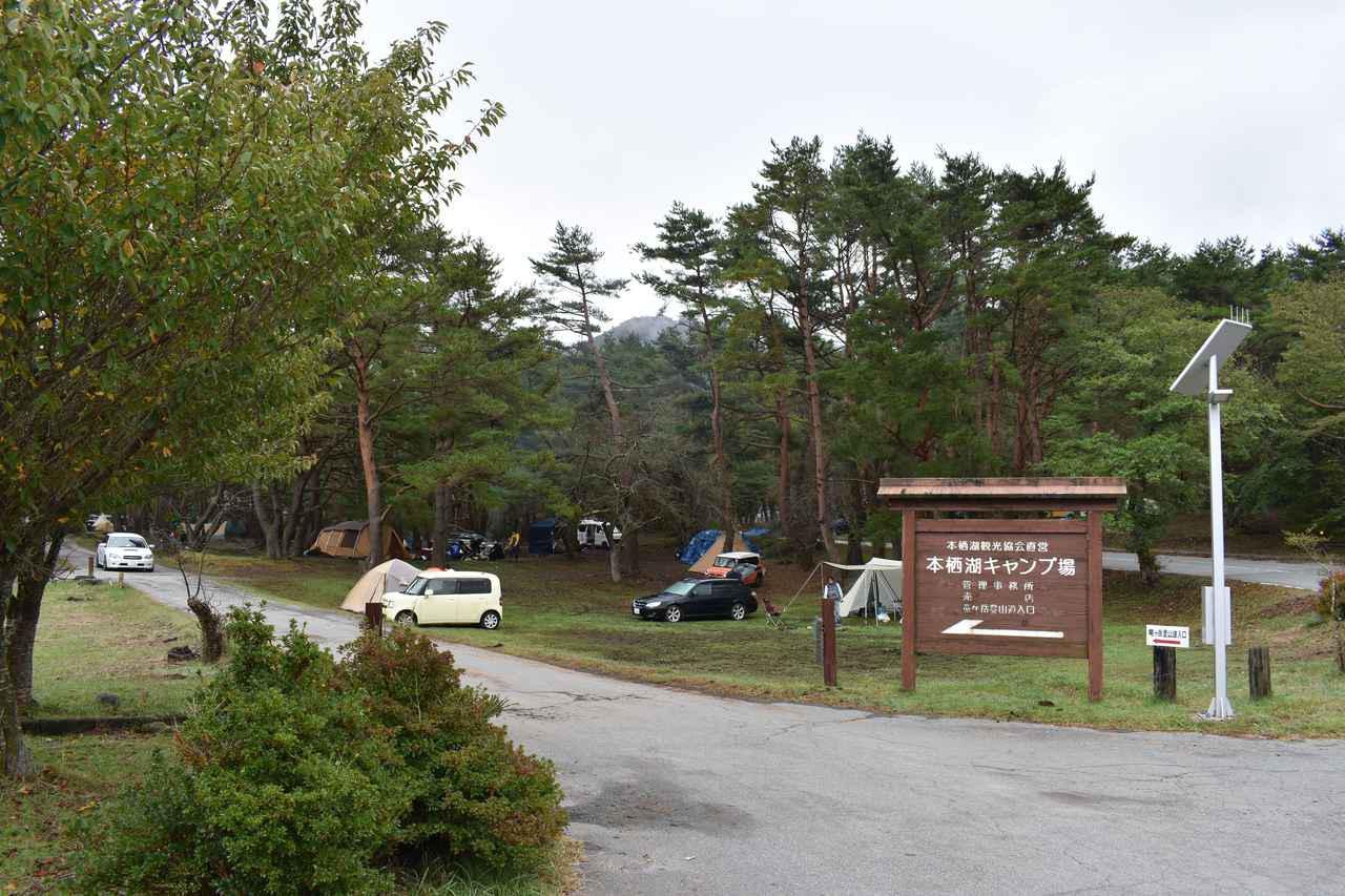 画像: 【山梨県】富士五湖に隣接「本栖湖キャンプ場」でファミリーキャンプ ほうとうも舌鼓 - ハピキャン(HAPPY CAMPER)