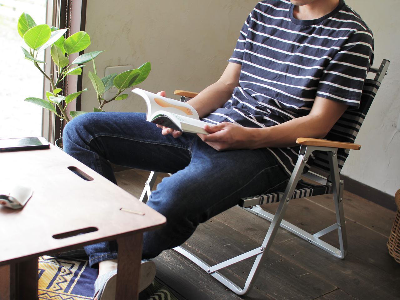 画像: 筆者提供:これに座って読書するのが日課です。