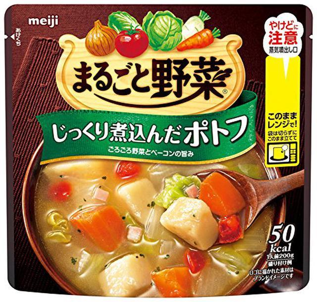 画像7: 【簡単レシピ】ソロキャンプも料理も初心者という方におすすめ お手軽一人飯をご紹介