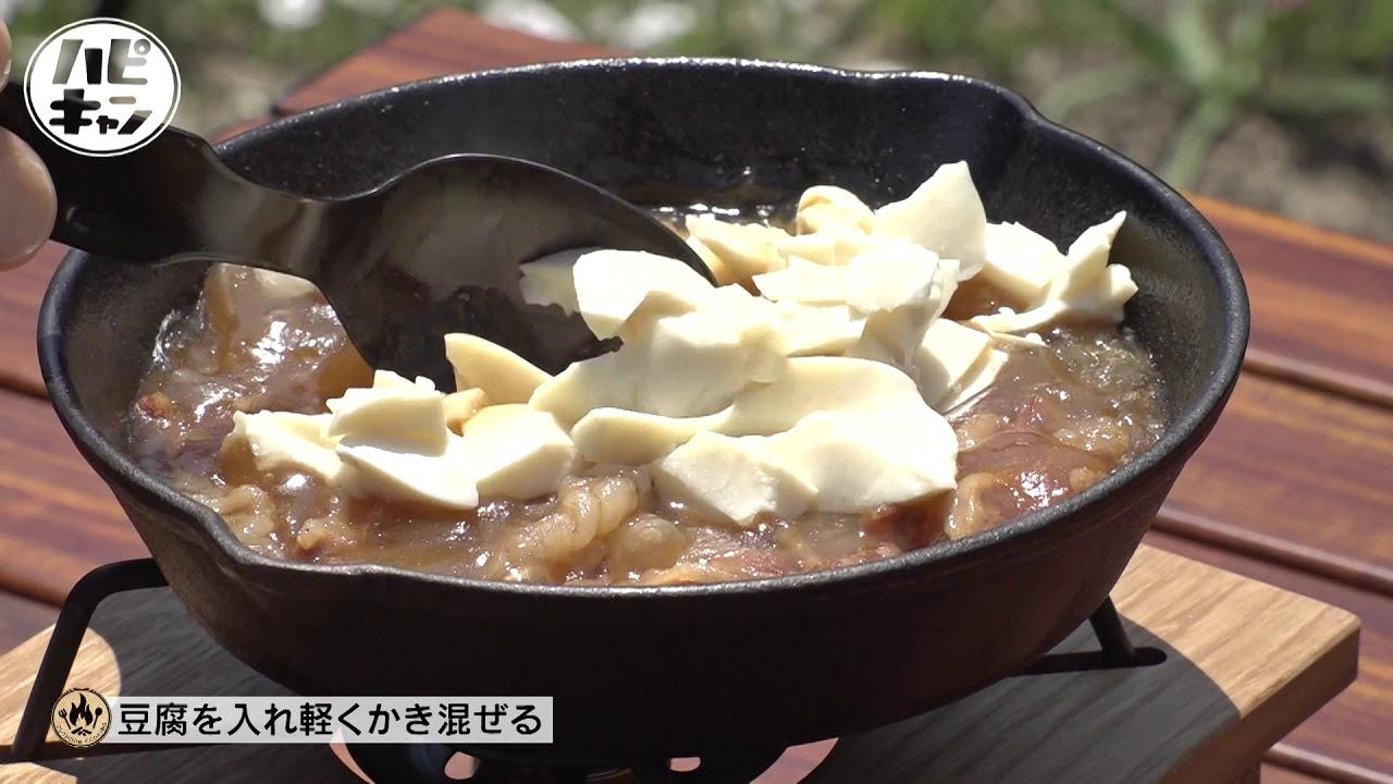 画像: #1 すき焼きサンド パケ youtu.be