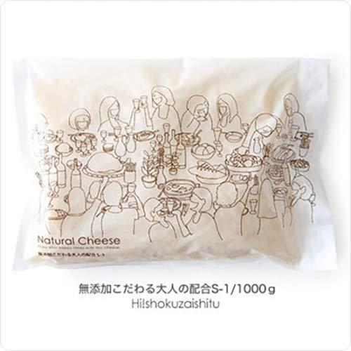 画像5: 【簡単レシピ】ソロキャンプも料理も初心者という方におすすめ お手軽一人飯をご紹介