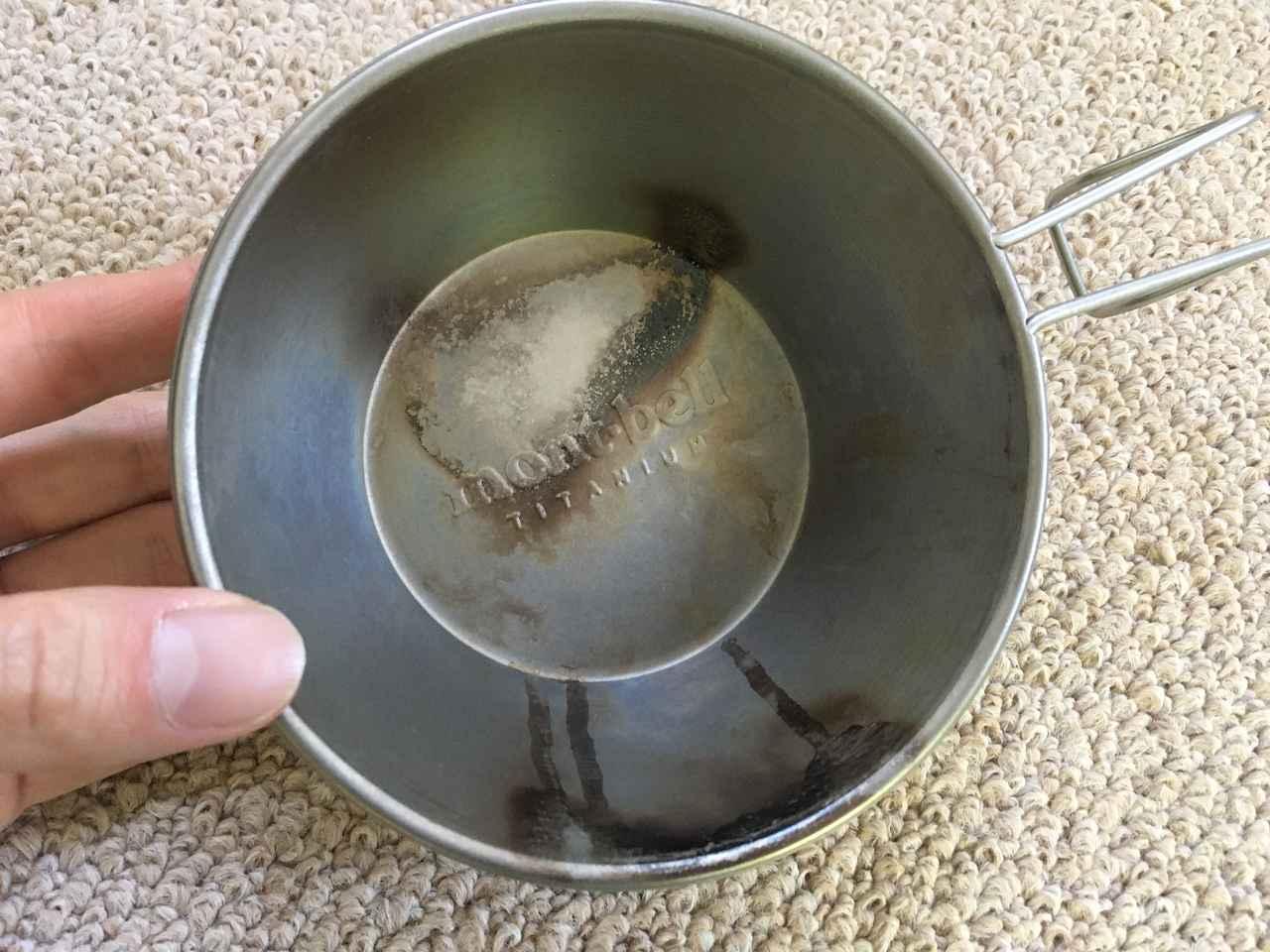 画像: 筆者撮影:燻製後に味が出てしまったモンベルのチタンシェラカップ