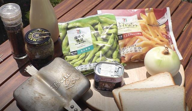 画像1: 【缶詰でホットサンド】お家で手軽に出来る!ホットサンドレシピ3選(パート2)