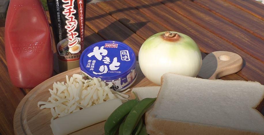 画像12: 【缶詰でホットサンド】お家で手軽に出来る!ホットサンドレシピ3選(パート2)