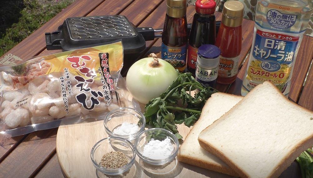画像20: 【缶詰でホットサンド】お家で手軽に出来る!ホットサンドレシピ3選(パート2)