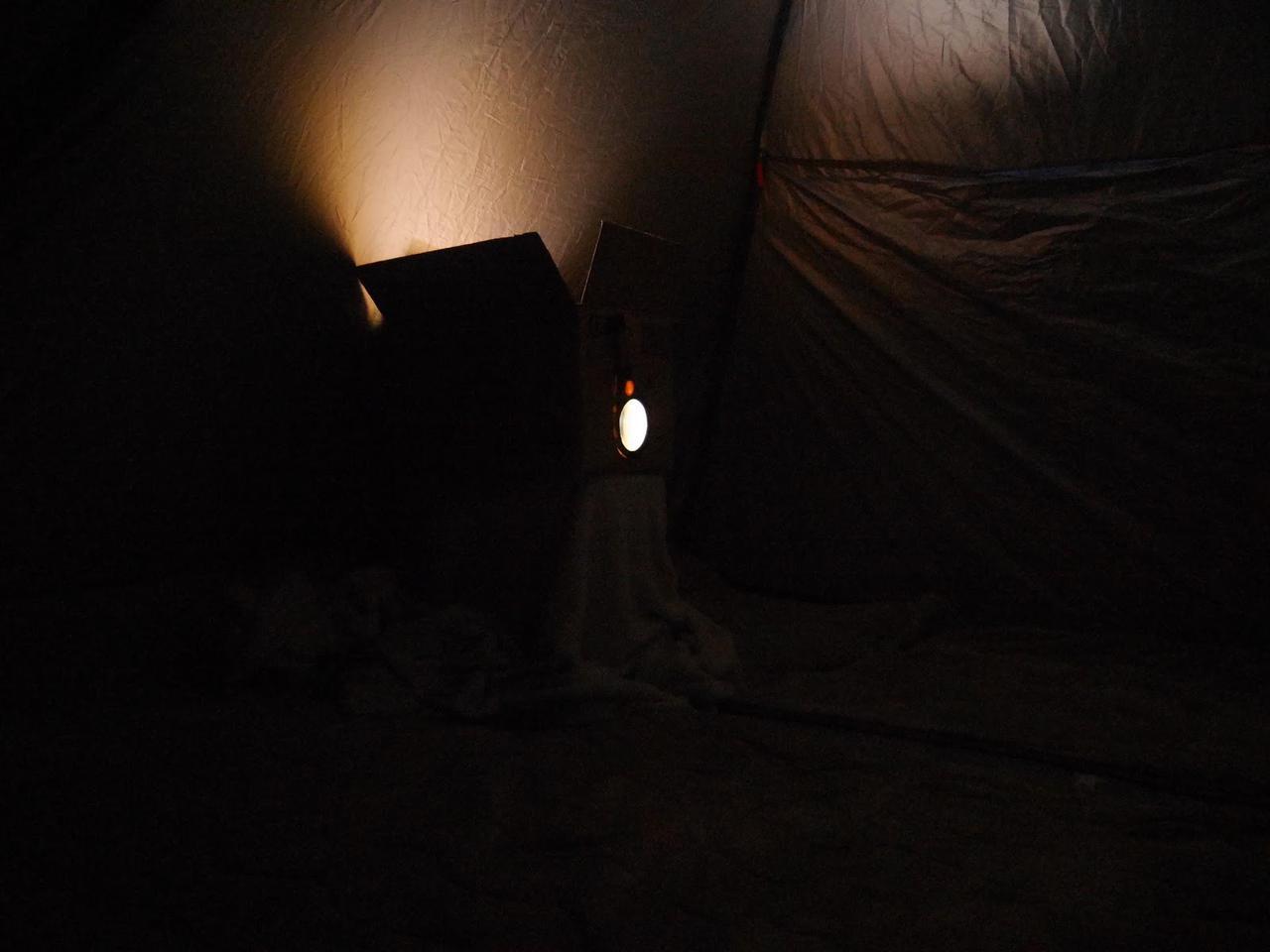 画像4: 筆者撮影