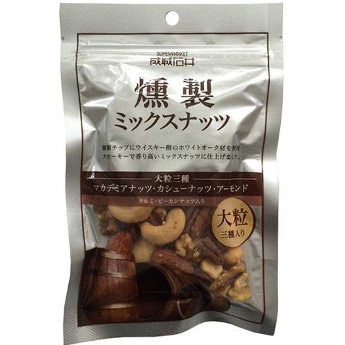 画像6: 手軽で簡単!燻製風味の「煙ごはん」 燻製調味料を使った4レシピを紹介!