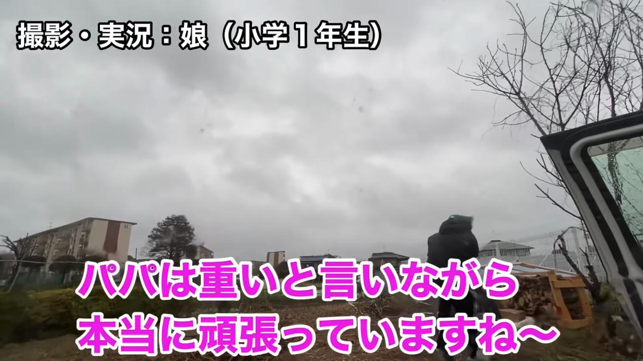 画像6: 【タケト家の秘密基地作り#8】より