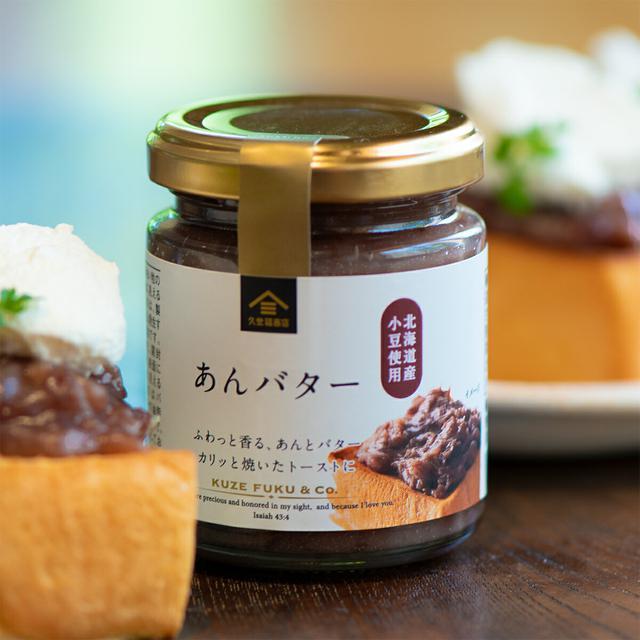 画像4: 【食パンアレンジ】朝食から夜食まで! トーストの美味しいおすすめレシピを紹介