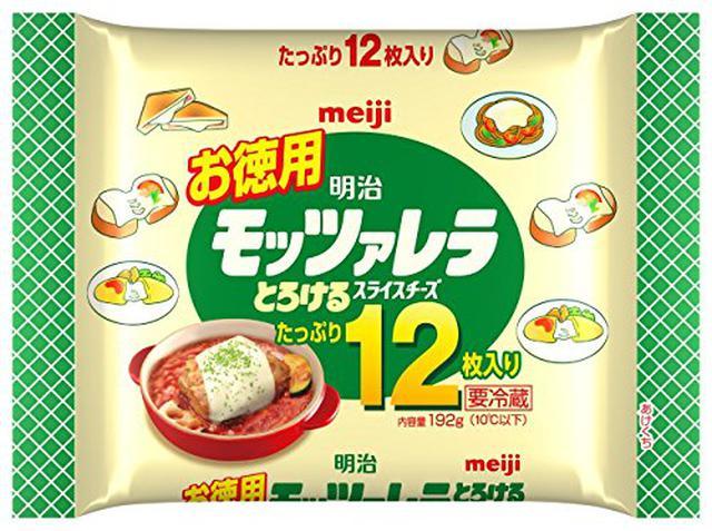 画像2: 【フライパンで作る食パントーストレシピ4選】ホットサンド・和風などキャンプにも!