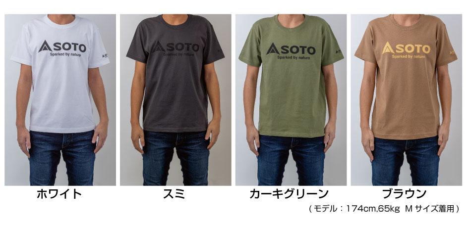 画像: SOTO  7.1オンス ヘヴィーウェイト Tシャツの販売をします。 | SOTO | OutDoor Gear