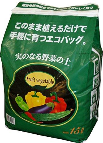 画像1: 【ベランダ菜園】自作プランターで簡単栽培! おすすめ早採れ野菜やハーブを紹介!