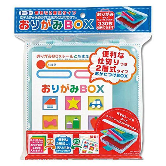 画像1: 動く鶴「パタパタ鶴」や「蓮の花」などの折り紙4選 折り方が簡単で親子で楽しめる!