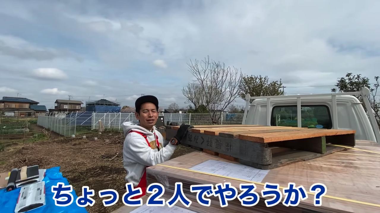 画像9: 【タケト家の秘密基地作り#10】より