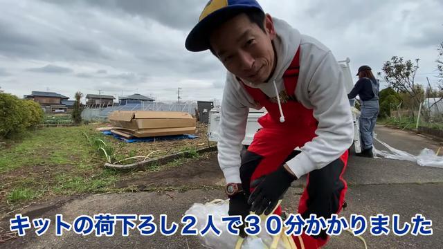 画像10: 【タケト家の秘密基地作り#10】より