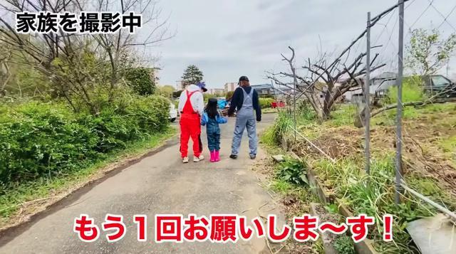 画像12: 【タケト家の秘密基地作り#11】より
