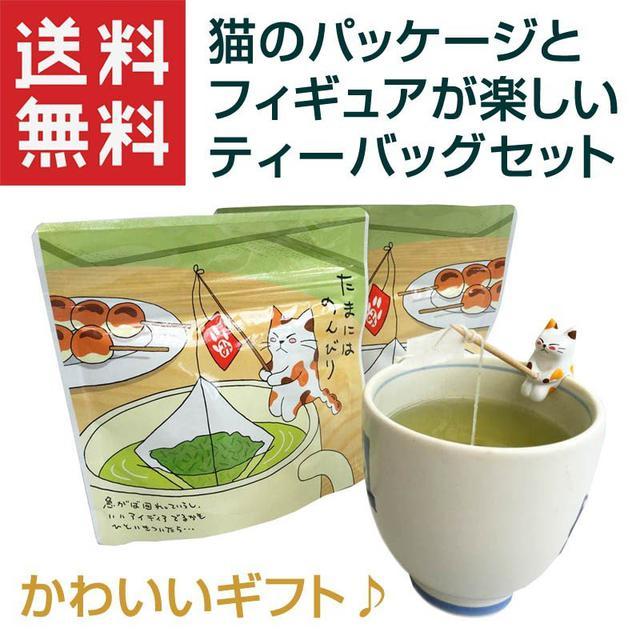 画像10: キャンプにおすすめのコーヒー&紅茶をご紹介 変わり種ドリップバッグ7選