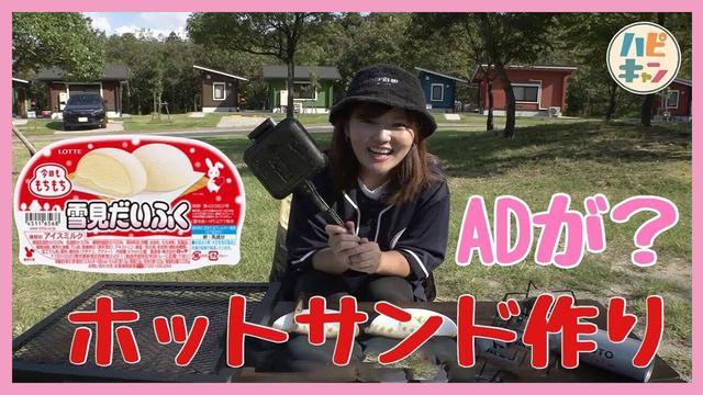 画像: 【新食感? 】雪見だいふくホットサンドを番組ADが作ってみた! youtu.be