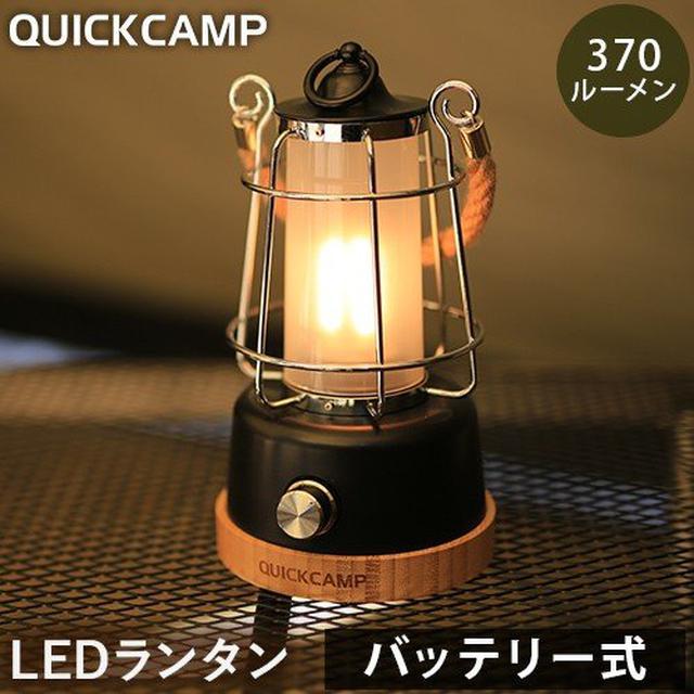 画像2: お手頃価格のおしゃれランタン!QUICK CAMP(クイックキャンプ)アンティーク風LEDランタン メノーラを徹底解剖