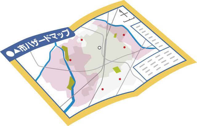 画像: おうち時間を使って、ハザードマップを見てみる