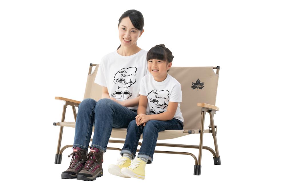 画像1: 出典:ロゴスコーポレーション https://www.logos.ne.jp