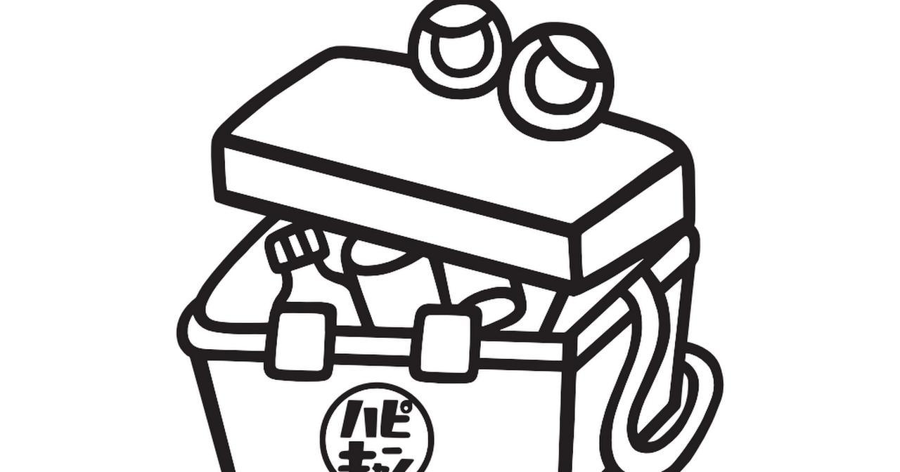 画像: 【塗り絵】ハピキャン道具キャラ_クーラー.pdf