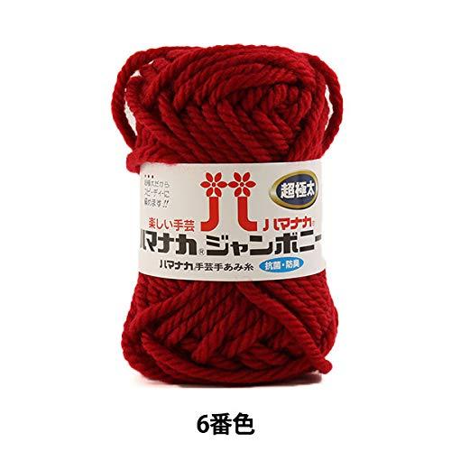 画像2: 【編み図不要】アクリルたわしの編み方 簡単な手編みのエコたわしの作り方をご紹介! 実際にやってみた!