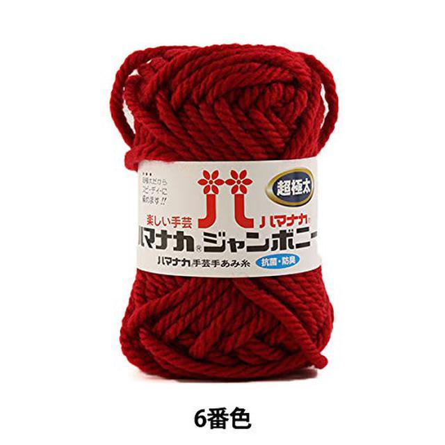 画像2: キャンプで使えるアクリルたわしの作り方!編み図不要の超簡単な編み方を紹介