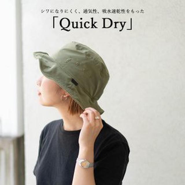 画像3: 夏キャンプに帽子はマスト! アウトドアブランドのキャップ&ハットのおすすめ6選