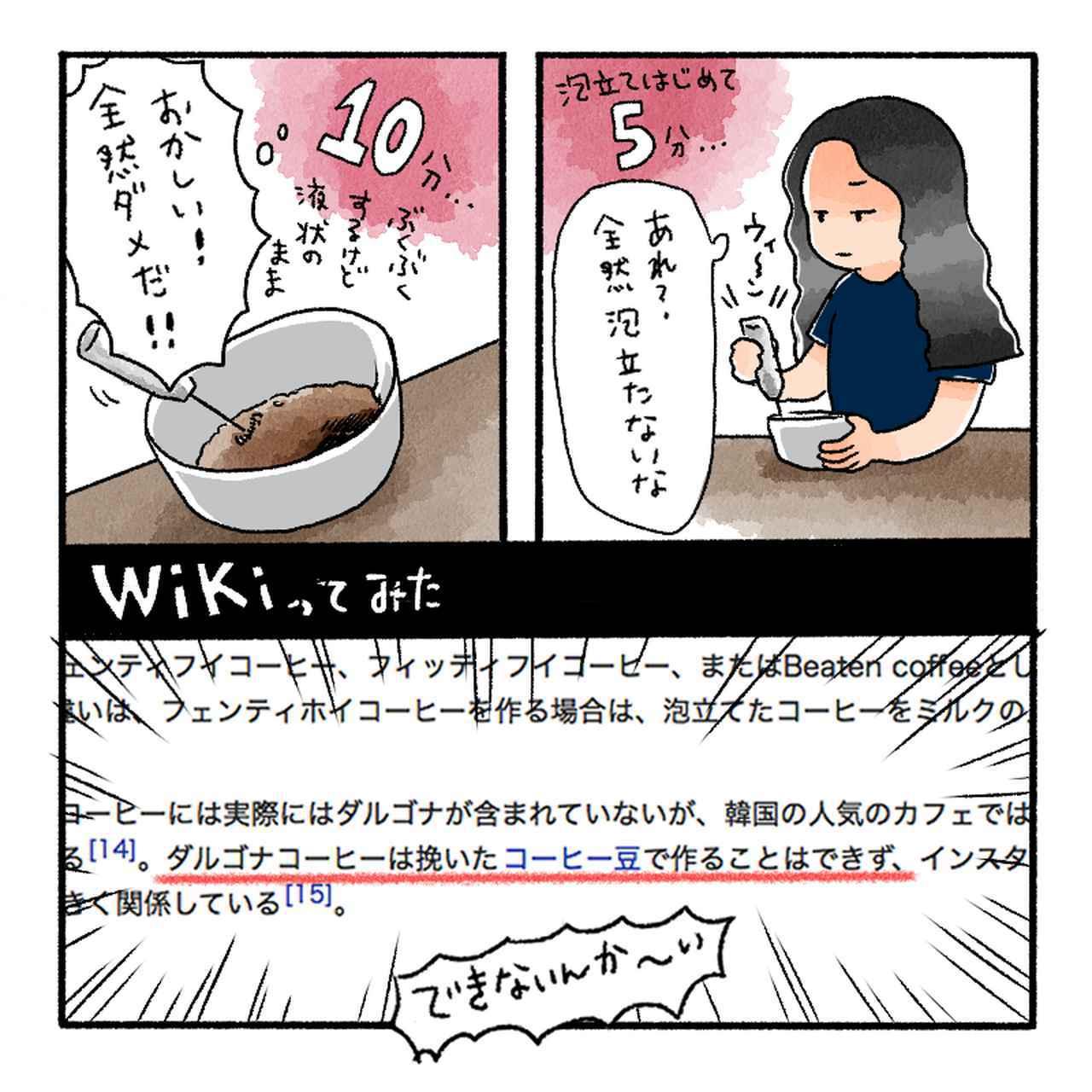 画像: 作:たなみお ※参考: Wikipedia