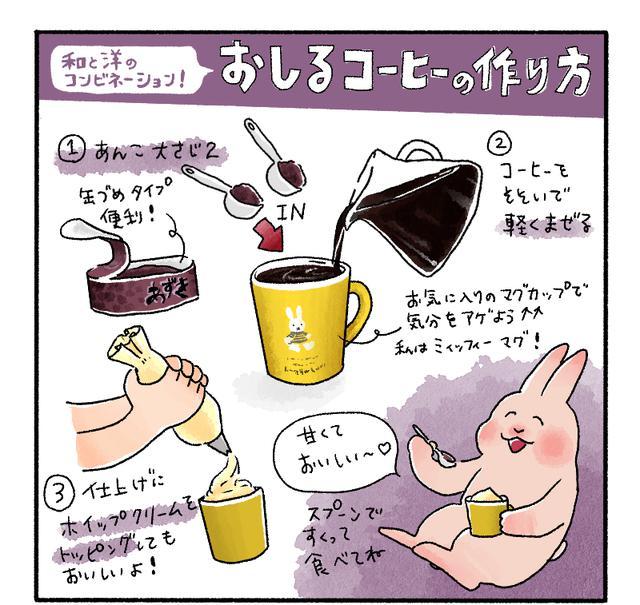画像: 作:たなみお キッチンカー「ノムノム coffee&barrel」さんのメニューを参考にさせていただきました!